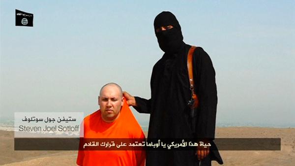 英国锁定3人为斩首记者疑犯 1人曾诱少女入伙
