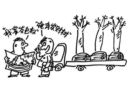 北方园林手绘图