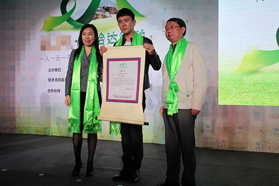 郭家铭出任绿哈达运动公益宣传大使