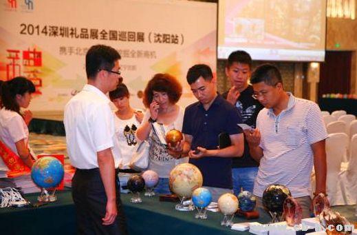 7月23日深圳礼品展全国巡回展南京站
