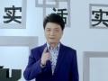 """《我知道第一季片花》崔永元大话实力 另类解读""""纸上谈兵"""""""