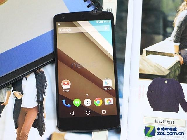 Android L正式名称曝光 柠檬酥皮馅饼!