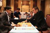 图文:三星杯32强小组赛第一轮 陈耀烨执黑先行