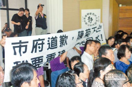 25日,百余灾民围陈菊,市议长表态将控告市府渎职杀人。《中时电子报》
