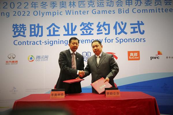 李颖川与曾申平签署赞助协议