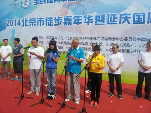 世界冠军李妮娜与市民共同宣读倡议