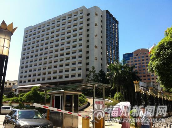 福州温泉大饭店计划年底拆除重建