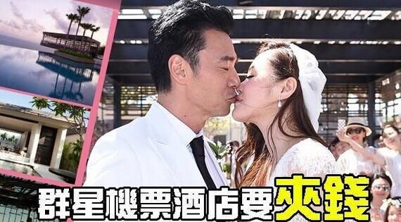 钟镇涛与妻子亲吻