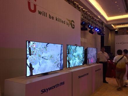 本次发布会上展出的创维G8200GLED电视,从画质来看,由于采用了4色4K屏体,3840*2160的超高分辨率,使整个画面对比度较普通4K电视的要清晰很多。