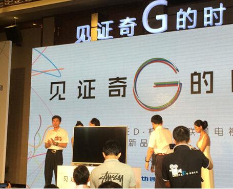 造型方面,本次发布的GLED电视将有49和55两种尺寸。边框使用土豪金+银色的搭配,整体给人一种典雅大气,