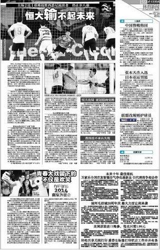 北京青年报。