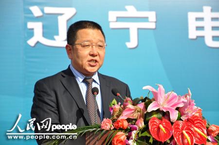 原国家电网公司辽宁公司总经理 燕福龙