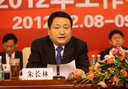 原国家电网华北分部主任、党委书记朱长林