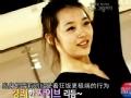 《搜狐视频韩娱播报片花》狂饭烧雪莉照片 李胜基成崔子楷模