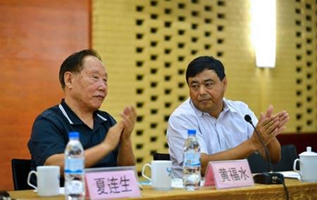 宏福集团董事长黄福水当选北京市企业发展促进会会长