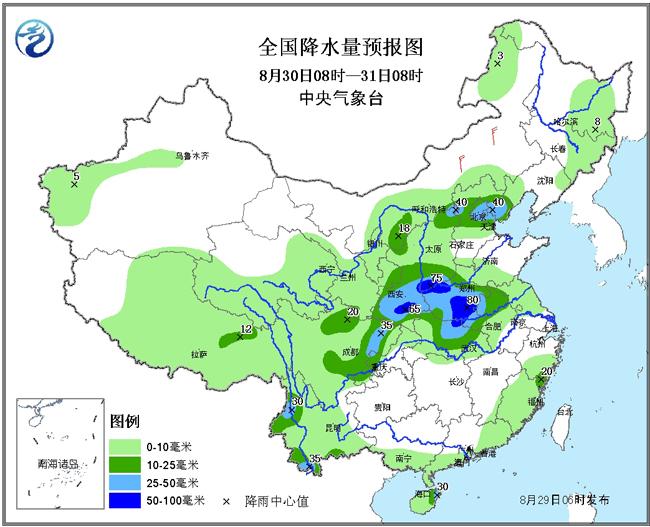 西北地区东部黄淮等地将有强降水过程注意防范城乡积涝及山洪地质灾害