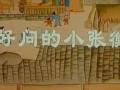 自古英雄出少年第26集
