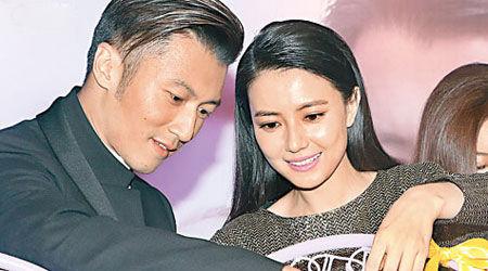谢霆锋与高圆圆出席《一生一世》首映