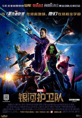 银河护卫队 高清MKV下载/银河守护队(港)/星际异攻队(台)/2014 Guardians of the Galaxy 12.82G
