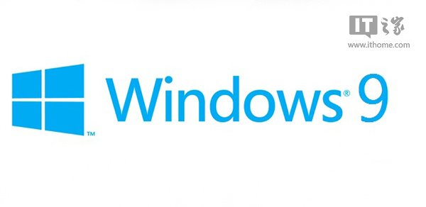 Win9正式版发布时间引PC制造商不满