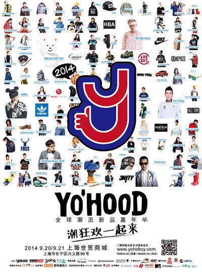 YO'HOOD2014主视觉。