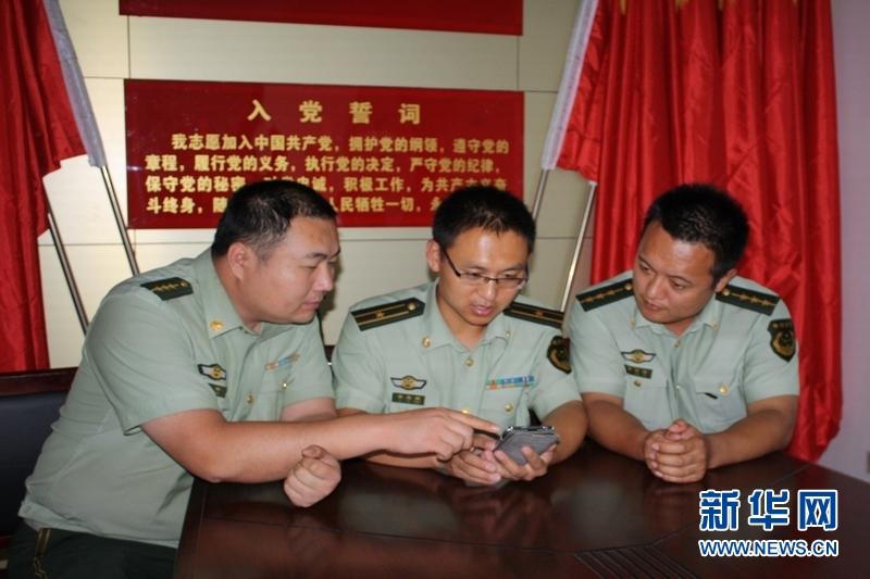 山东烟台莱州边防大队发动官兵使用共产党员微