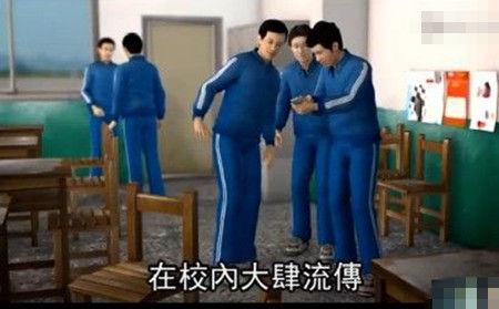 学生做爱15p_15岁情侣教室当众做爱 过程被围观同学拍下