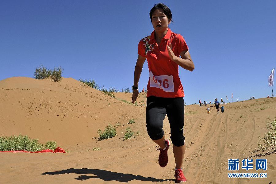 全民健身――沙漠穿越