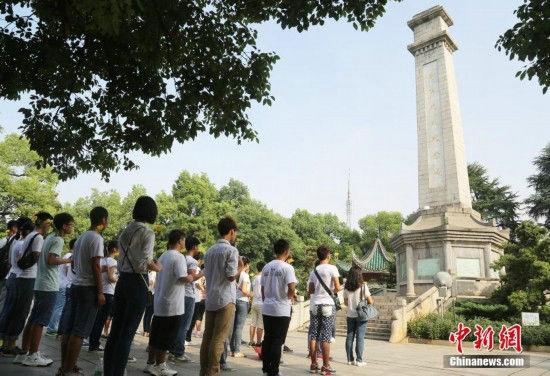 资料图:各地举办活动迎接抗战胜利纪念日。