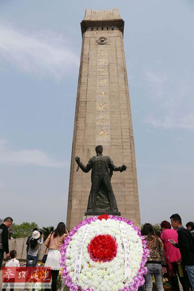 资料图片:2014年8月31日,中国将9月30日设立为烈士纪念日。