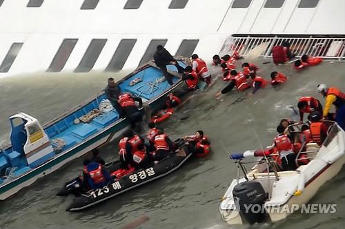 """资料图:""""世越号""""客轮沉没时救援场景。"""