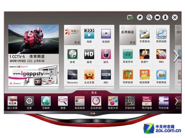 船型底座全高清屏 LG电视亚马逊6199元