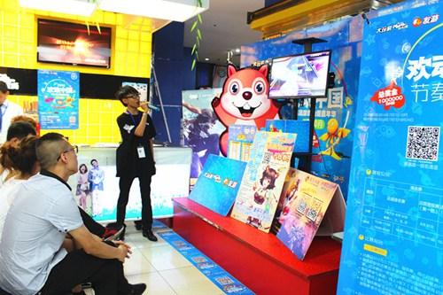 大玩家超乐场北京CBD店周赛《节奏大师》比赛现场