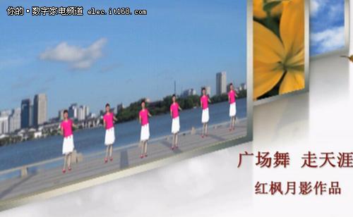 Top7广场舞大全