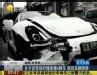 [汽车安全]惹不起的女司机 试驾连撞四车