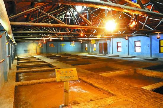 国家4A级旅游景区-古井酒文化博物馆杨凌志的室内设计图片