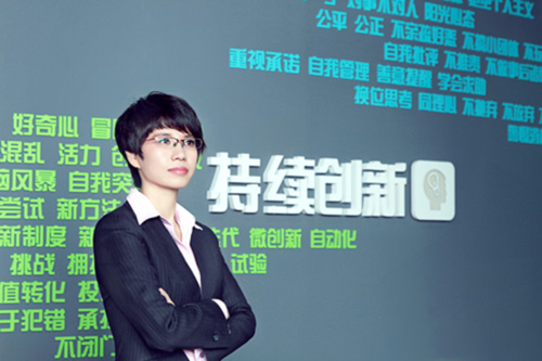 品友互动CEO黄晓南:做最棒的公司