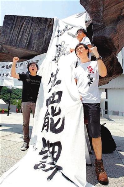 罢课的香港中文大学学生(资料图)