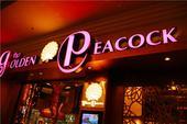 亚洲唯一米其林星级印度餐厅 澳门皇雀