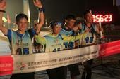 图文:2014宿迁生态四项赛 成绩最好的中国队伍