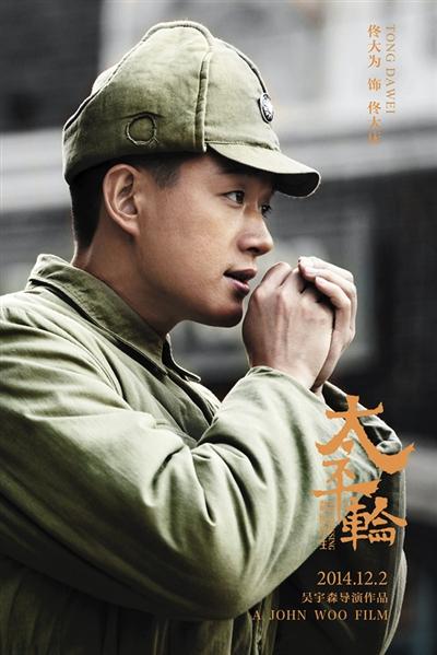 国军通信兵佟大庆佟大为饰爱上了白天做护士照顾伤兵,晚上在街头招客的妓女于真章子怡饰,成了一对苦恋的情侣。