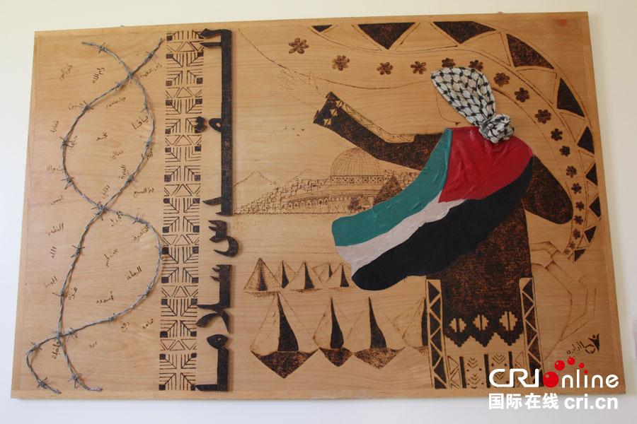 巴勒斯坦的占领的木版画