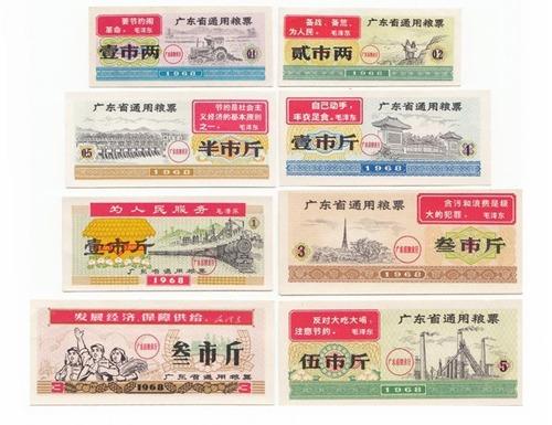 粮票收藏投资分析:1955至1978全国粮票简介