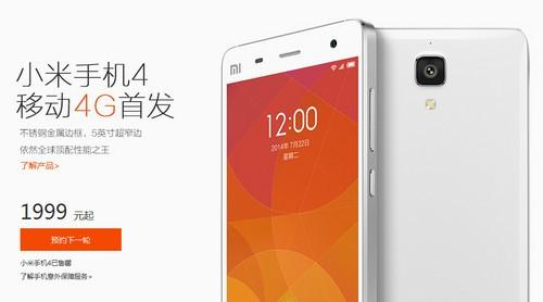 小米官网怎么手机_小米手机官网网络购物中国品牌网