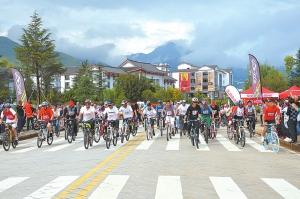 """玉龙县举办""""林盛杯""""自行车越野挑战赛"""
