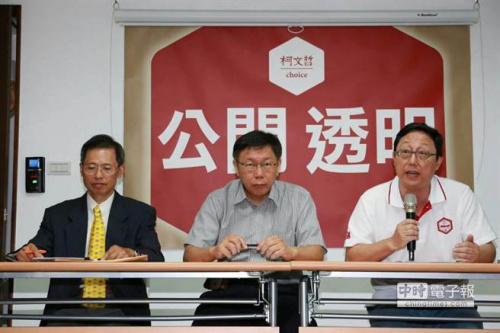 """台北市长参选人柯文哲中今天公布竞选经费,希望带动选举新文化。图:""""中时电子报"""""""