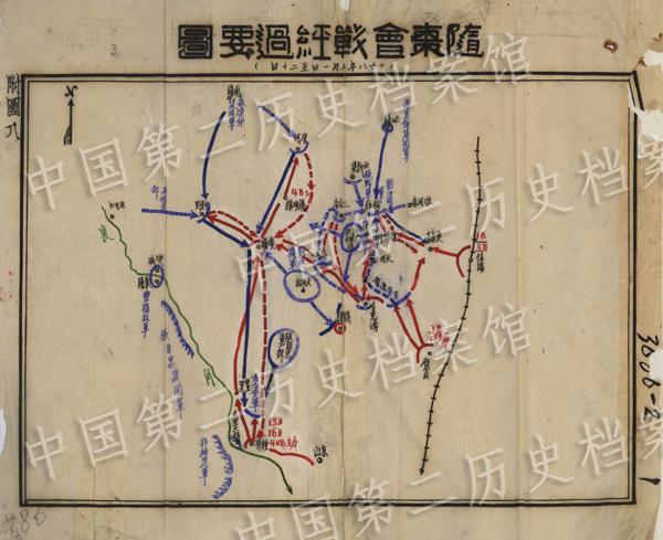 国际在线消息:9月10日,国家档案局网站公布《浴血奋战―档案里的中国抗战》第十七集:随枣会战