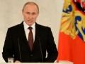 俄罗斯利剑 普京警告西方 勿惹我核大国