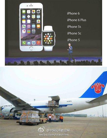 """93吨郑州产iphone6 """"飞往""""美国"""