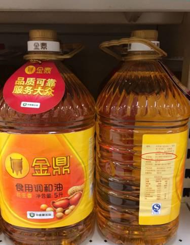 (金鼎的食用油瓶)